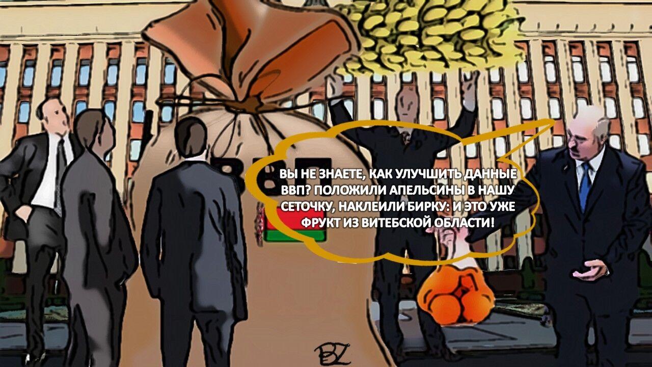 Беларусь: лукавый батька и обретение твердости