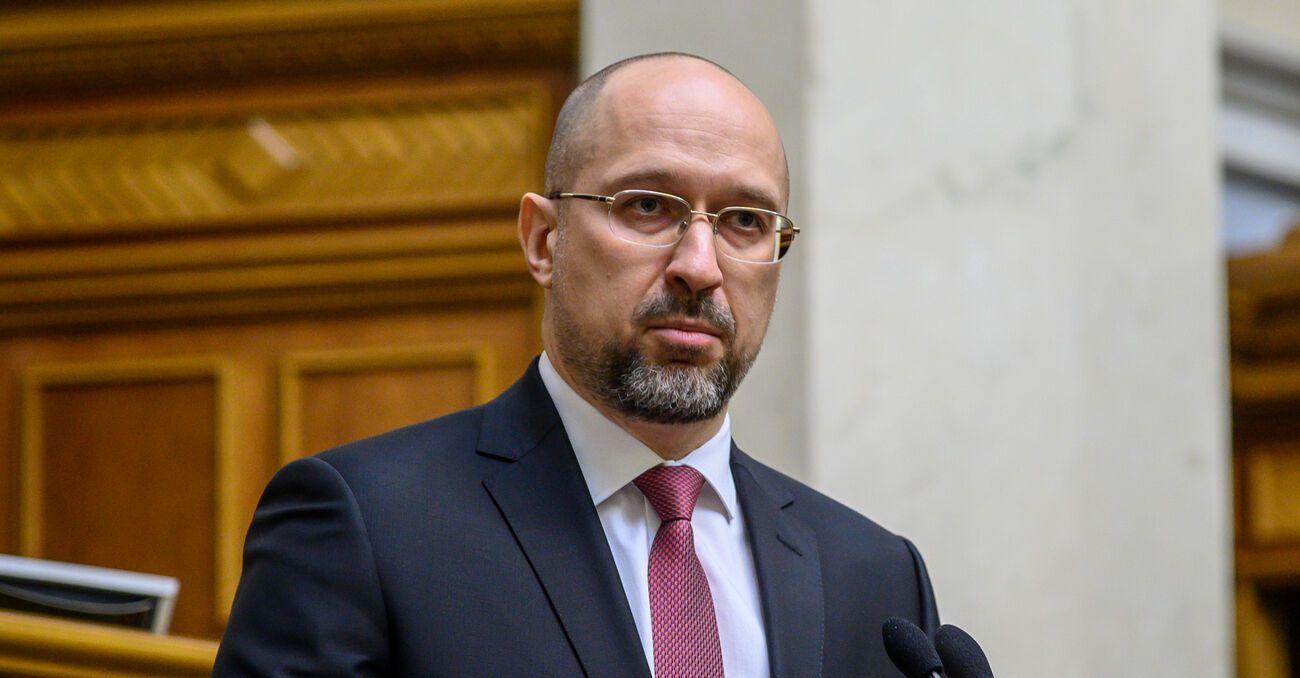 Денис Шмыгаль не будет вводить тотальный карантин