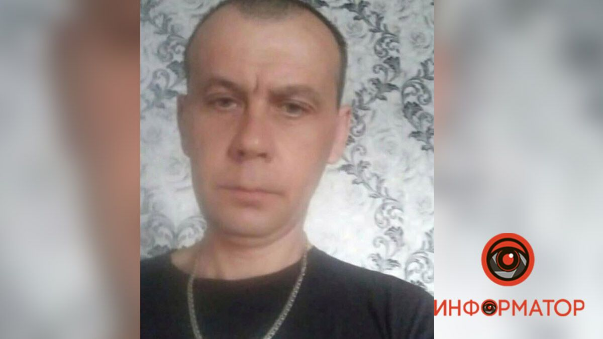 В Днепре пропал без вести 43-летний мужчина
