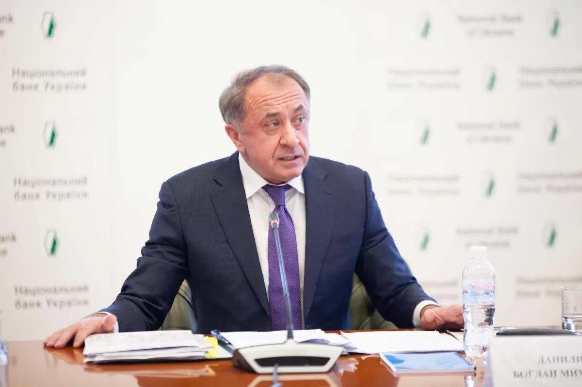Глава Совета НБУ Данилишин может занять новую должность