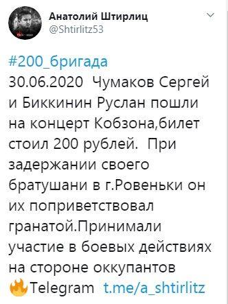 В ЛНР підірвали на гранаті двох терористів