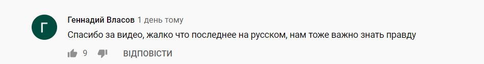 """Резкое видео Притулы о войне на Донбассе """"взорвало"""" сеть: реакция украинцев"""