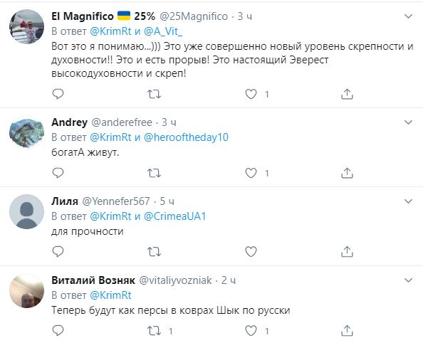 В Крыму дорогу залатали ковром
