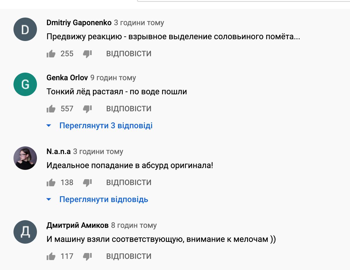 Ургант высмеял оскандалившийся в РФ ролик о семье гомосексуалистов