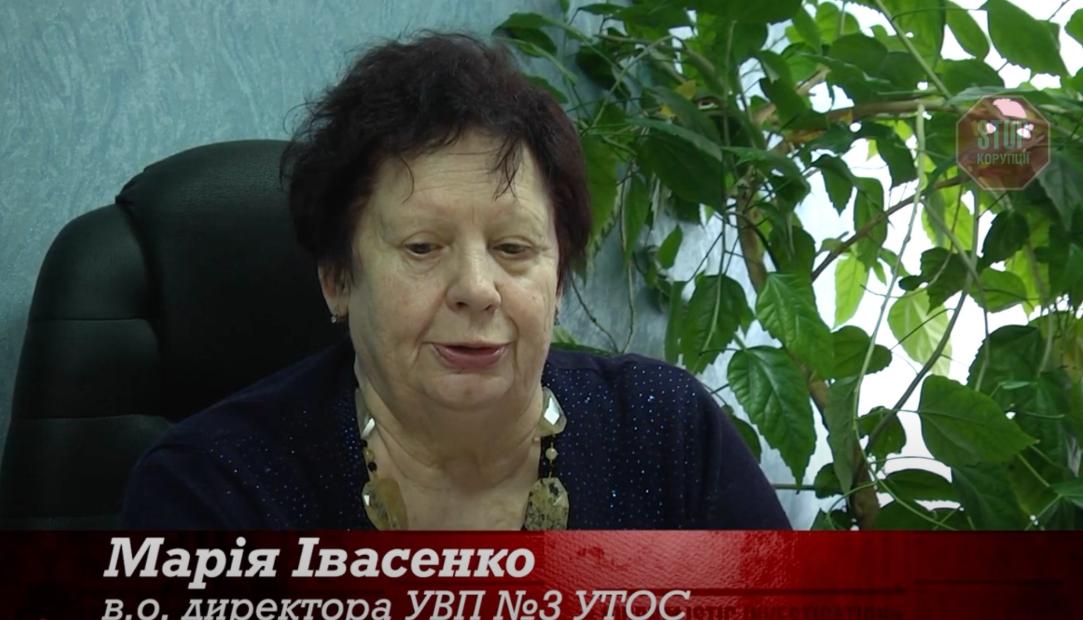 В Киеве заблокировали строительство ЖК с квартирами для незрячих: подробности скандала