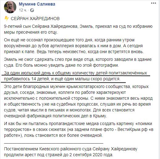 Новости Крымнаша. Сказали забыть о том, что было при Украине