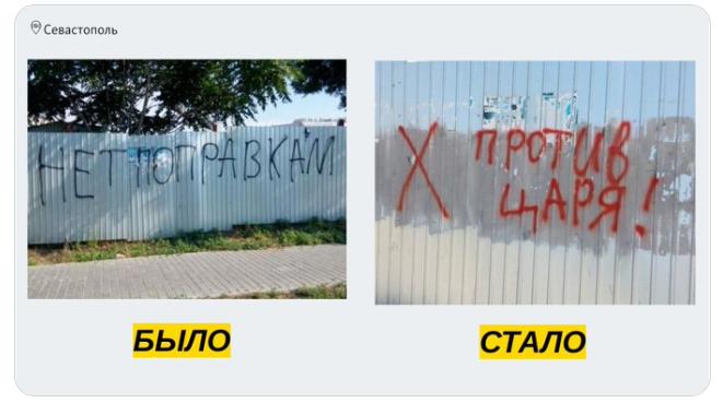 Новости Крымнаша. Изменившего присяге настигла кара