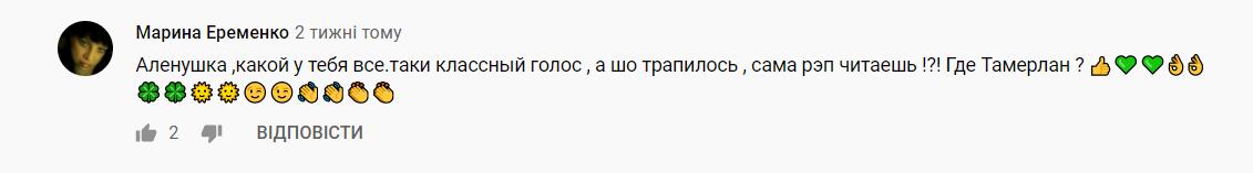 Алена Омаргалиева ответила на слухи о разводе с Тамерланом