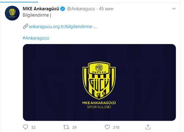 Рішення Анкарагюджю щодо Родрігеса