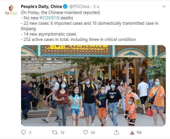 У Китаї новий спалах коронавірусу: влада негайно відреагувала