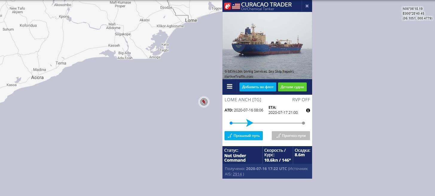 Місце перебування корабля Curacao Trader після нападу піратів