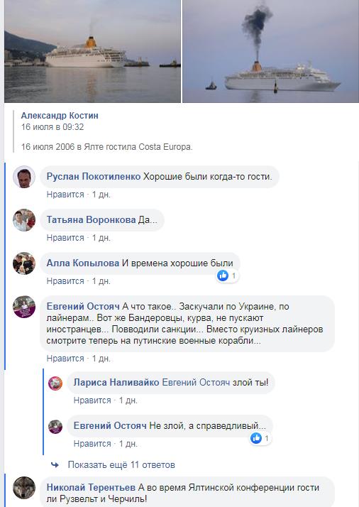 Новости Крымнаша. Кто же знал, что такая дичь будет, когда голосовали за Россию