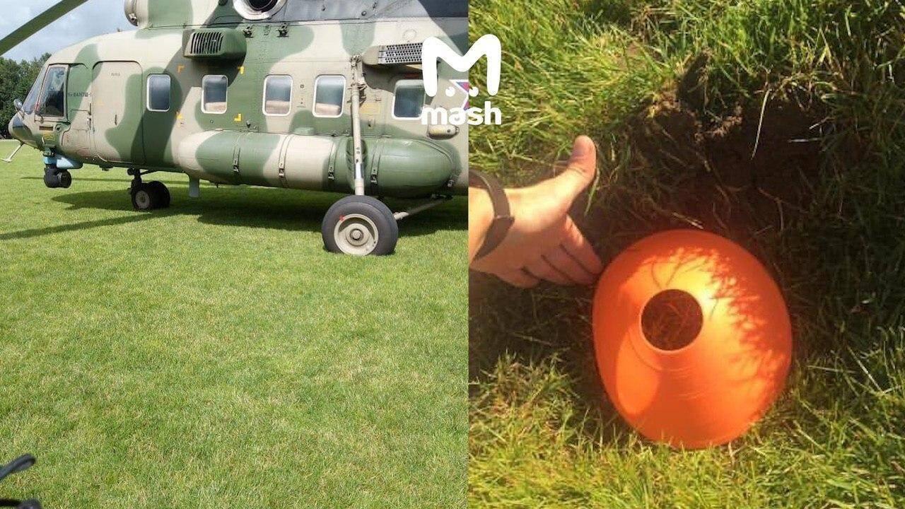 наслідки посадки вертольота
