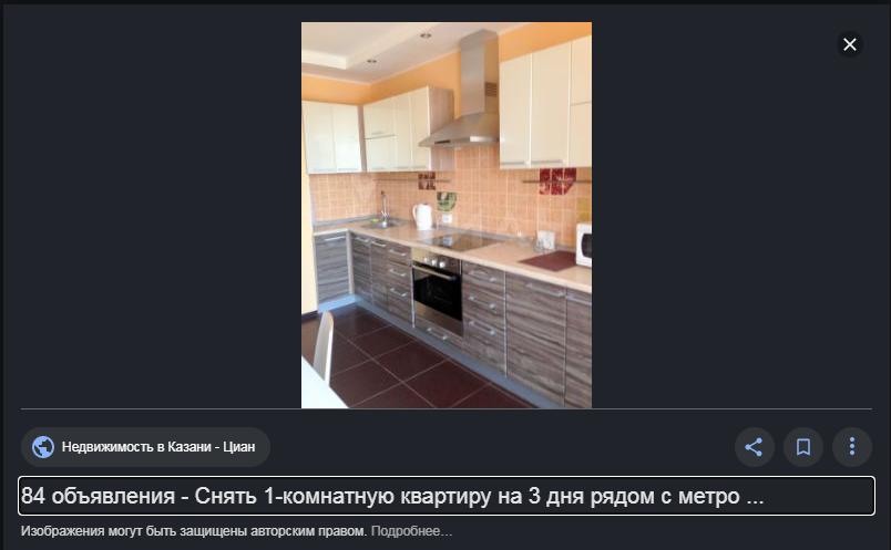 Украинцам пытаются сдать жилье, которое находится в РФ