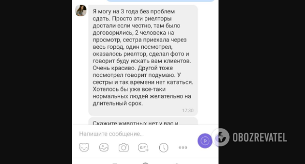 В Украине мошенники оставляют украинцев без квартир: как дурят на аренде