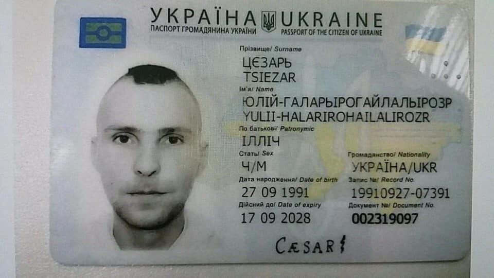 Рабинович опубликовал фото паспорта Цезаря