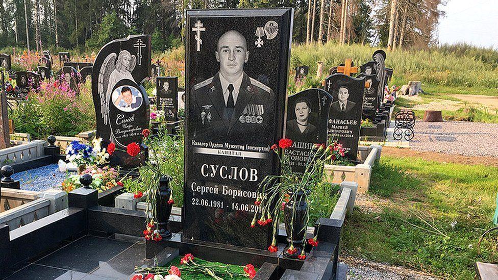 Сергей Суслов погиб в 2014 году предположительно под Мариуполем