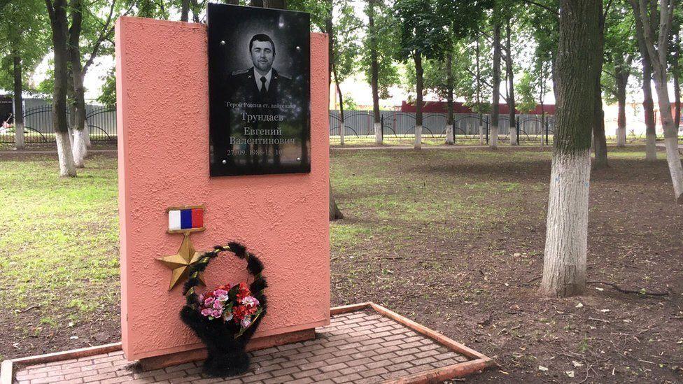Герой России Трундаев погиб в районе села Смелое Луганской области