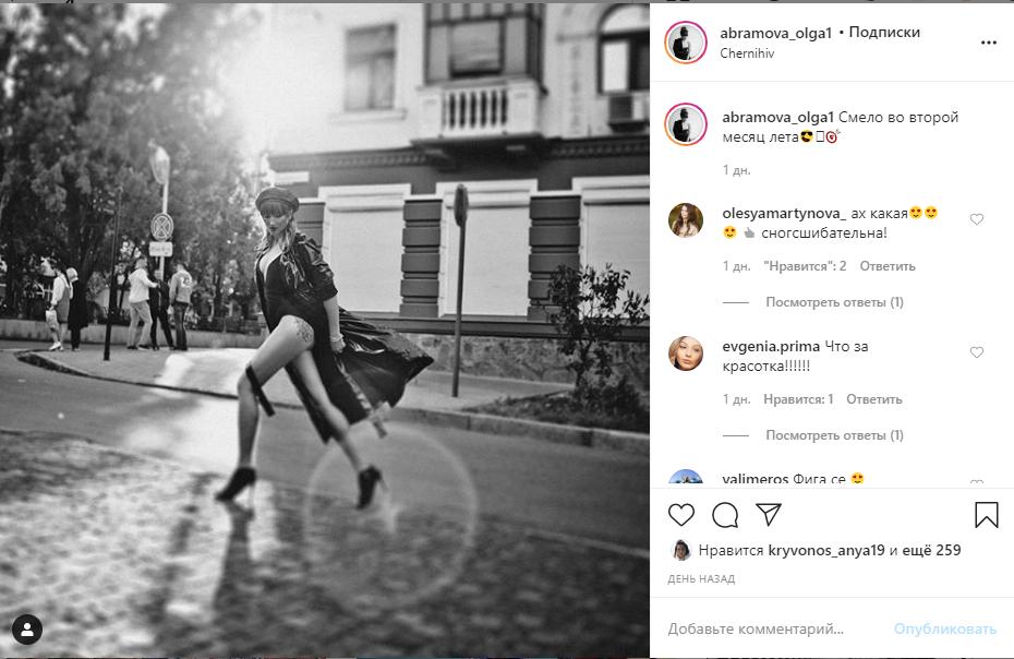 """Биатлонистка сборной Украины в купальнике снялась в """"смелой фотосессии"""""""