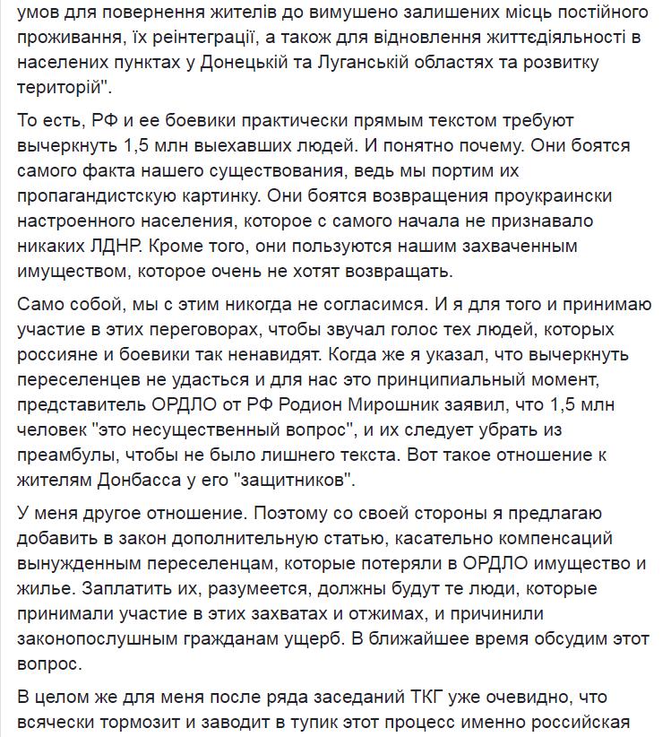 Казанський про ТКГ в Мінську