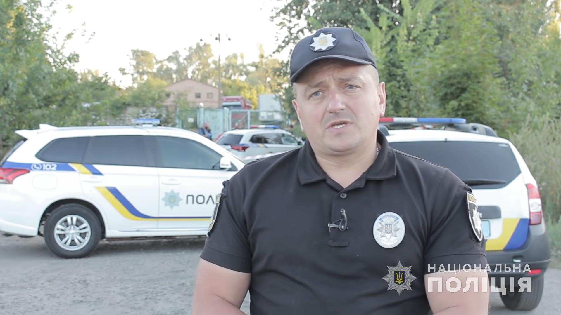 Полицейский Петр Гума, которому угрожал гранатой Скрипник