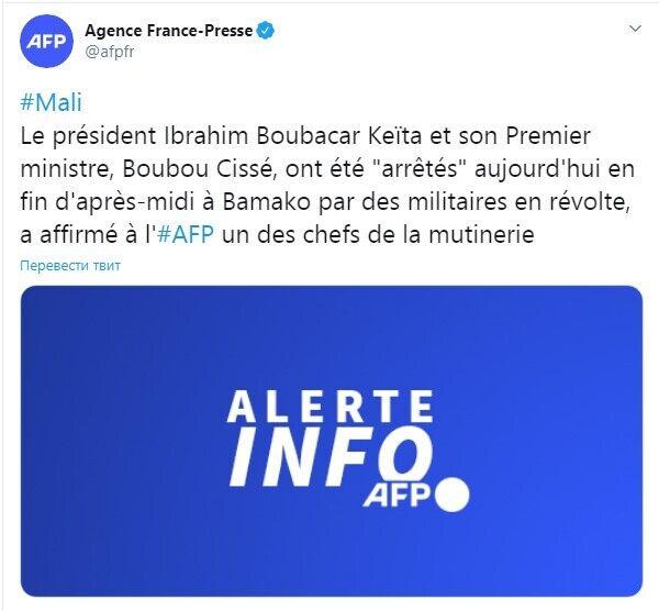 Мятежники заявили об аресте президента Мали
