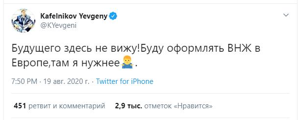 Евгений Кафельников решил навсегда покинуть Россию