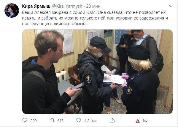 Слідчі хотіли вилучити речі Навального