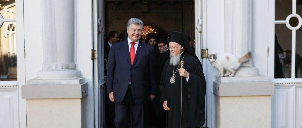 Вселенский патриарх поздравил украинцев с Днем Независимости и пожелал всегда помнить о вере своих предков