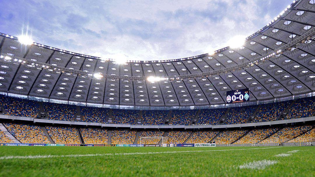 """Шахтер"" – ""Динамо"" – 1-3: смотреть онлайн Суперкубка Украины-2020"