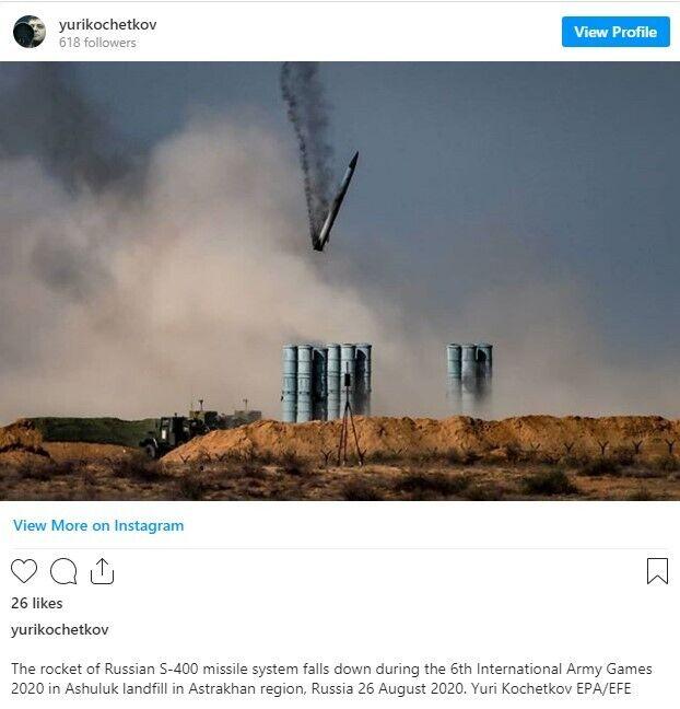 Російська ракета впала невдовзі після запуску