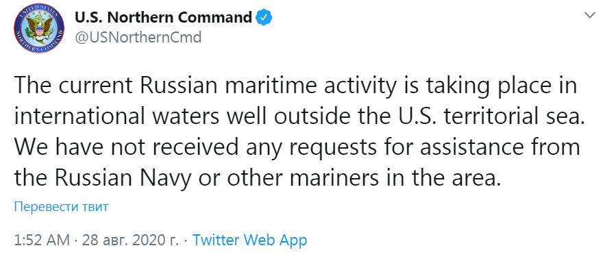 Подлодка Омск всплыла возле Аляски