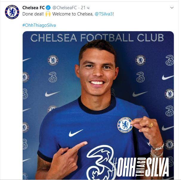 Тиагу Силва перешел в Челси.