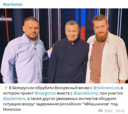 Пропагандист Владимир Соловьев