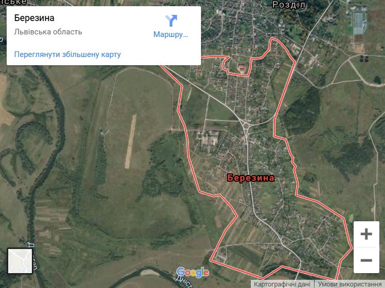 Село Березина, где выделили землю