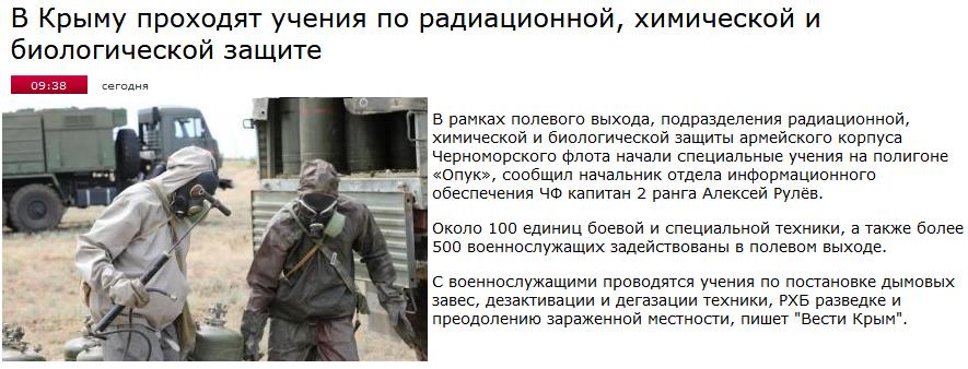 Новости Крымнаша. Тянут севастопольцев в первобытный строй