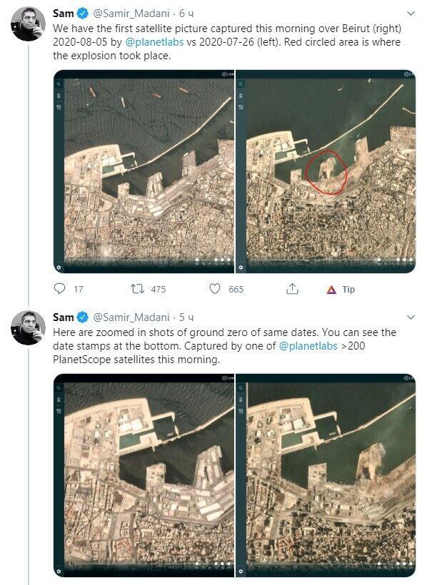 Спутниковые снимки до взрыва в Бейруте и после него