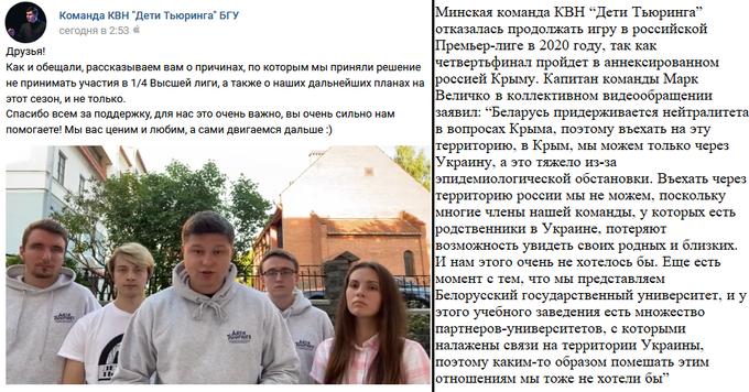 Новости Крымнаша. Отец ребенка с инвалидностью не выдержал, побежал с криками к нашим мучителям
