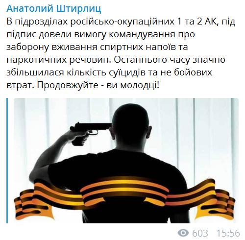 Анатолій Штефан