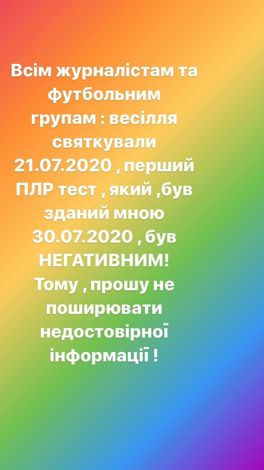 Звернення Назарія Русина