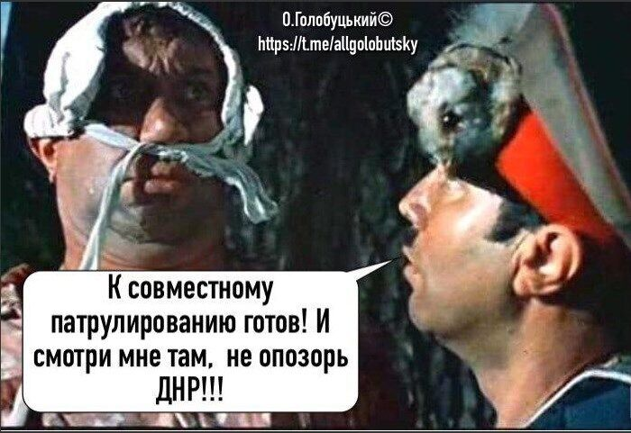Украинцы восприняли решение ТКГ о проверке позиций ВСУ как унижение и предательство