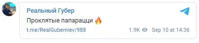 Губерниев отреагировал на фото с Семенович