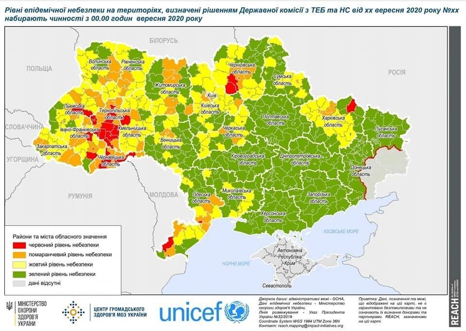 Карта нового епідеміологічного зонування в Україні.