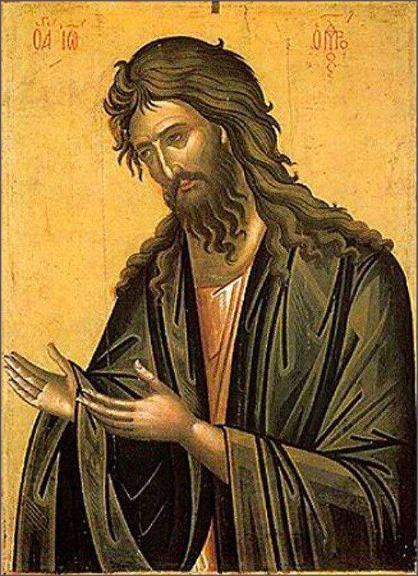 Пророк Предтеча і Хреститель Господній Іоанн.