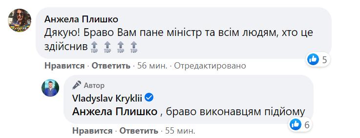 """Танкер """"Делфи"""" убрали с пляжа Одессы. Фото и видео"""