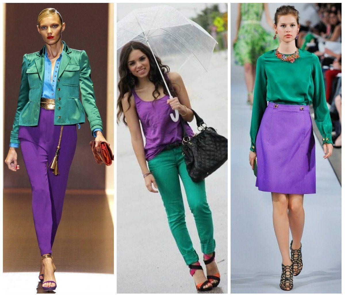 Зеленый и фиолетовый цвета в одном образе давно вышли из моды