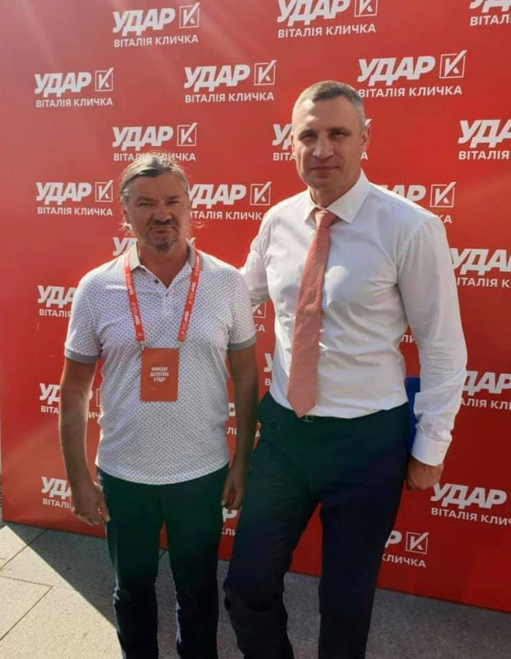 Константин Малышев и Виталий Кличко