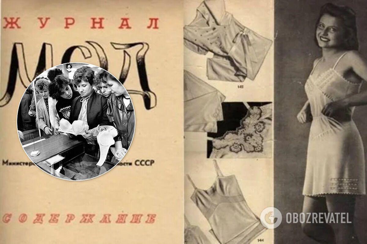 Комбинация, особенно импортная, компенсировала советским женщинам недостатки их обычного белья