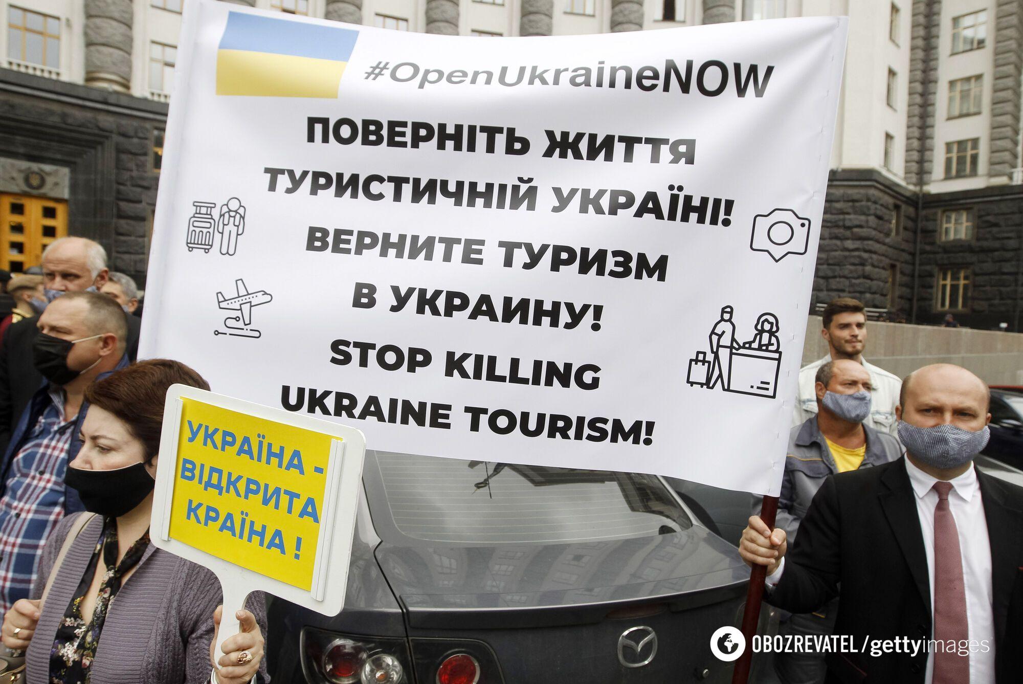 """С приложением """"Дій вдома"""" возникли проблемы: украинцы пожаловались на массовый сбой"""