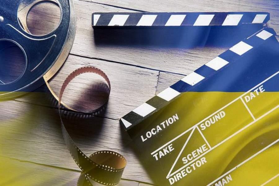 День украинского кино: когда отмечают. persona.top